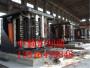 阜阳机械设备回收 现金交易