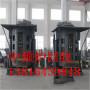 杭州成套中频炉回收价格【13816439848】