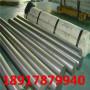 2507双相钢板材价格2507双相钢价格:新闻