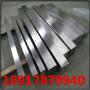 310moln不銹鋼帶材、圓鋼、化學元素310moln不銹鋼:現貨快訊淵