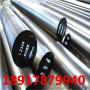303S41光圓、現貨、<<303S41擠壓、毛園>>:淵鋼