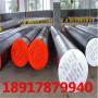 12cr13不锈钢批发价格12cr13不锈钢检测报告:新闻
