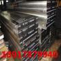 1.4652不銹鋼退火、執行什么標準1.4652不銹鋼:現貨快訊淵