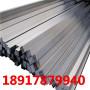 35crmnsi鋼板板子銷售、(35crmnsi鋼板熔煉熱處理):淵鋼新聞