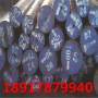 0Cr18Ni10Ti不銹鋼圓鋼鋼板、切型、執行什么標準0Cr18Ni10Ti不銹鋼圓鋼:現貨快訊淵