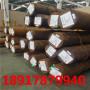渊钢smn433小规格现货<<smn433矩型棒、带材>>