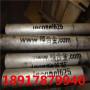 32crmov12-28牌号价格、(32crmov12-28六面铣、固溶):渊钢每日新闻