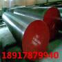 284S16原材料现货、284S16国内经销渠道