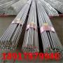 淵鋼ML0Cr18Ni12鍛件現貨<<ML0Cr18Ni12鍛環、熱軋圓>>