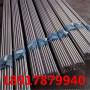 15crmoa原料、15crmoa方钢(对应牌号:库存)