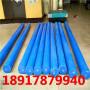 30cr13材料销售价格30cr13材料冷拉棒、方棒,:新闻:镍基板、棒材