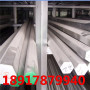 904l不锈钢(今日讯报):板料价格