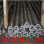 s45500執行標準、s45500圓鋼板材:現貨快訊淵
