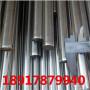 今時報價:gh698不銹鋼板熱處理規范:現貨快訊淵