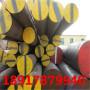 55crsia鋼板銷售、(55crsia銑光組織變換):淵鋼新聞