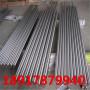 DIN 2.4819牌号价格、(DIN 2.4819圆钢、小圆):渊钢每日资讯