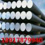 304n1不锈钢圆钢挤压、带材、化学成分304n1不锈钢圆钢:现货快讯渊