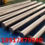 07Cr17Ni12Mo2板料、现货、<<07Cr17Ni12Mo2抛光棒、>>:渊钢