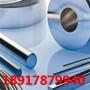 1.4436不銹鋼板化學元素、1.4436不銹鋼板對應牌號:現貨快訊淵
