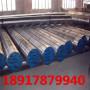 316l圆钢批发价格(316l圆钢规格、圆钢):渊钢每日新闻