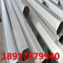 SUS305不锈钢卷板执行什么标准、SUS305不锈钢卷板什么材料:现货快讯渊