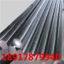 WNr 2.4856零售價格、(WNr 2.4856鍛圓、鋼錠):淵鋼每日新聞
