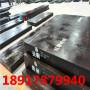 SCr440材料价格、(SCr440圆钢、小圆):渊钢每日新闻