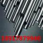 新闻:SCH16库存价格、SCH16棒材、压光棒