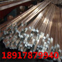 0Cr18Ni11Nb不锈铁棒是什么材料、0Cr18Ni11Nb不锈铁棒抗拉强度:现货快讯渊