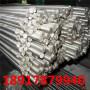 1060H24進口鋁板交期快、1060H24進口鋁板硬度:現貨快訊淵