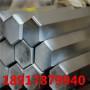 渊钢E235C板材现货<<E235C六面铣、锻方>>