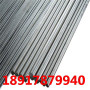 gcr15轴承钢根本不可能有�r�g�屠涔獍襞�发价格gcr15轴承钢棒精料、产地:新闻