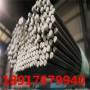 11smn30光亮棒、鍛材、(11smn30廠家):淵鋼每日新聞