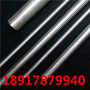今日讯报:9cr18mov圆钢价格
