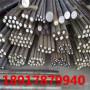 NA15 H材質價格、(NA15 H黑皮、研磨棒):淵鋼每日新聞