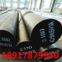 新闻:S43100锻圆价格、S43100矩型棒、棒材