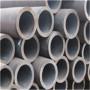 新闻:168*14厚壁钢管代理销售