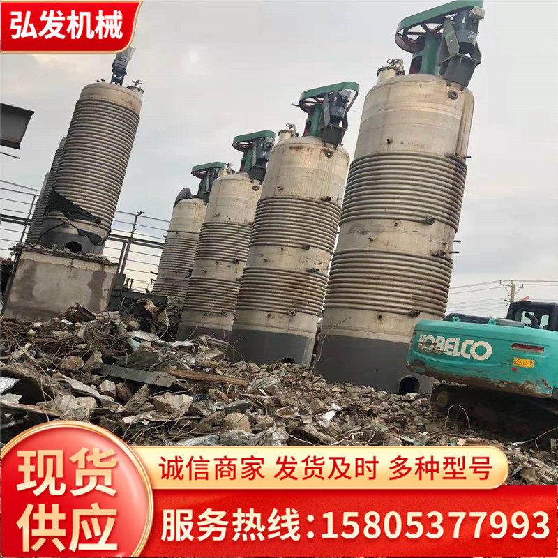 2021歡迎訪問##荊州市回收2米乘18米滾筒烘干機##有限集團