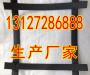 #欢迎光临、天门土工格栅-欢迎您〈天门集团++股份有限公司>