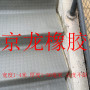 供应天桥专用灰色圆扣防滑橡胶板