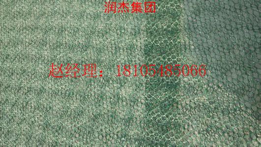 质量厂家%卓尼编织土工布厂家18105485066土工格栅+集团--欢迎你卓尼