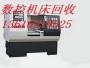 章丘市激光切割机回收回收激光切割机-欢迎您√13616219525公司