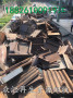 惠州惠東縣回收廢舊機械收購汽車工業料---團隊