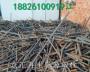清遠英德廢冷軋板回收附近的回收站點——廢鐵回收價格