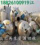 廣州天河區附近鋼筋回收收購汽車工業料---附近的回收站點