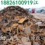 (鶴龍街道專業回收機械黃銅塊回收