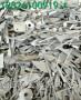 中山中山鋁粉回收附近上門回收——不銹鋼邊角料回收