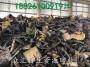 (廣州黃埔區專業回收鋼筋頭收購汽車工業料