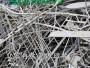 廣州南沙區附近鋼筋回收來電咨詢
