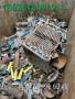 湛江坡头区不锈钢回收回收废生铁---附近的回收站点